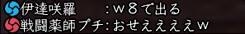 2011_0429_014.jpg