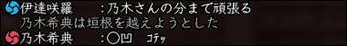 2011_0429_015.jpg