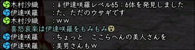 2011_0430_001.jpg