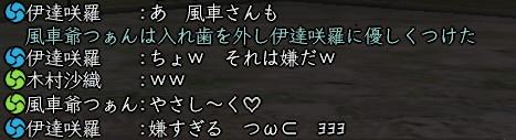 2011_0430_002.jpg