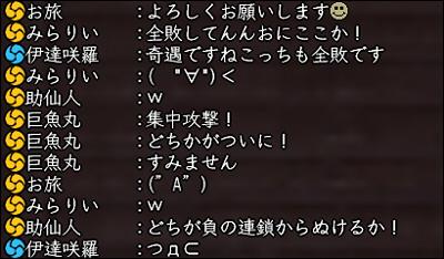 2011_0430_013.jpg