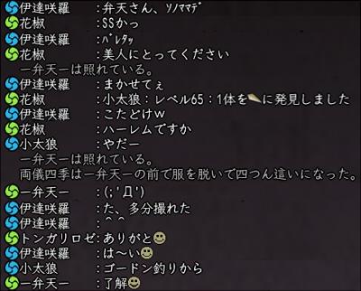 2011_0430_016.jpg