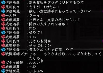 2011_0430_024.jpg