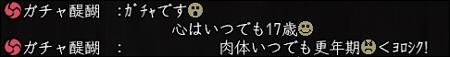 2011_0430_026.jpg