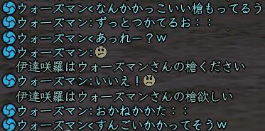 2011_0501_002.jpg