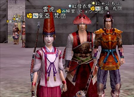 2011_0501_020.jpg