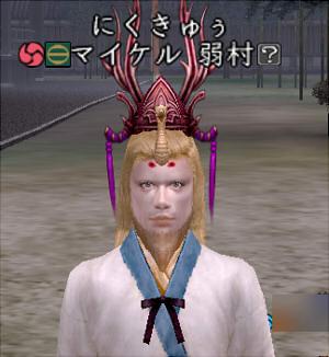 2011_0512_45.jpg