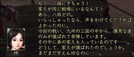 azs_00.jpg