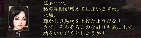 azs_01.jpg
