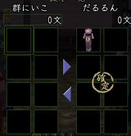 daru_02.jpg