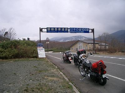 s-CIMG5000.jpg