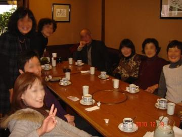 2010 The year-end party of Jills family-1