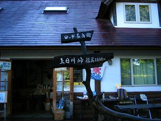 daibosatu215