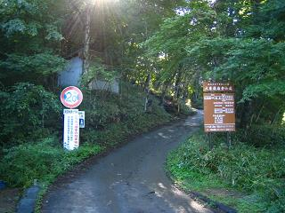 daibosatu216