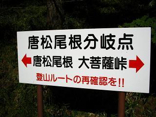 daibosatu222