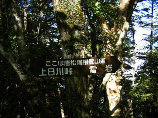 daibosatu226