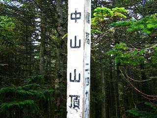tengutake286