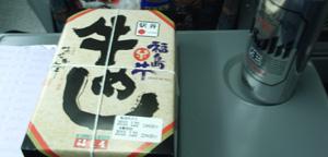 牛飯弁当01