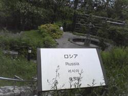 花博公園 02