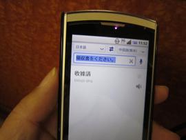 中国012