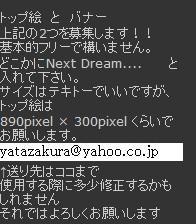 2010y11m13d_204503357.jpg