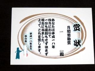 20060518173900.jpg