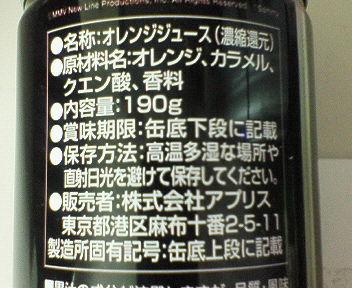 200604150205000.jpg