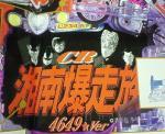 20060823030818.jpg