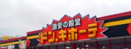 20061102020426.jpg