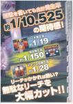 20070209200254.jpg