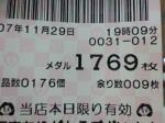 20071202032927.jpg