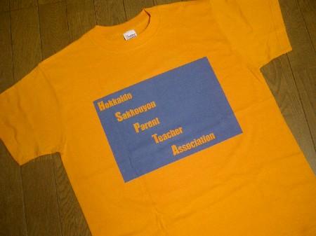 oyaji T-shirt FRONT パート2