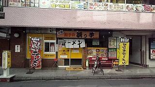 2012_02_09_12_19_10.jpg