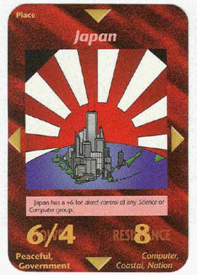 イル JAPAN