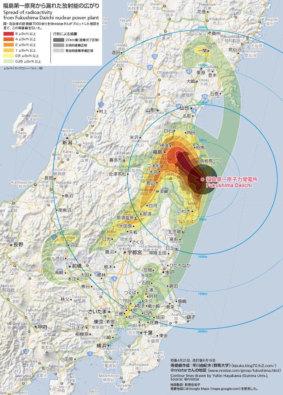 福島第1 放射能拡散