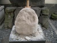 次郎吉削り石