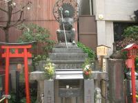 大安楽寺(地蔵)
