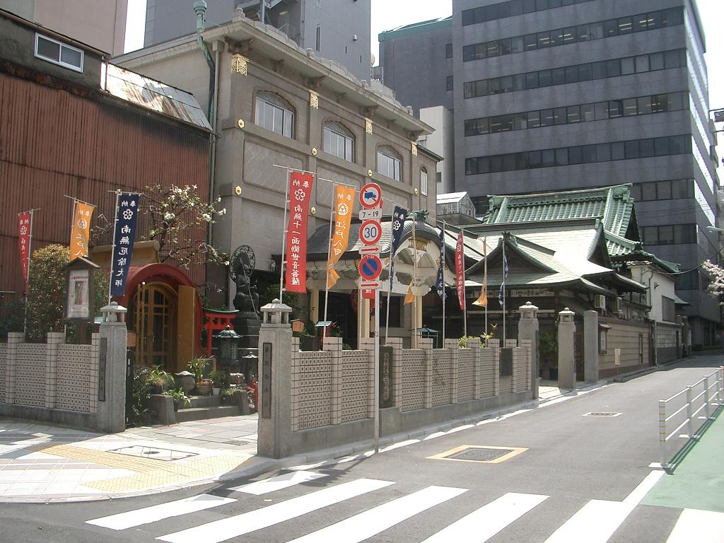 大安楽寺(山門)