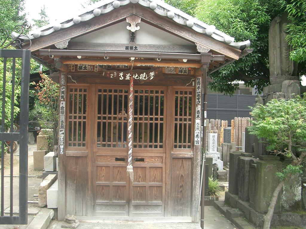 定泉寺 地蔵