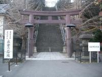 愛宕山神社