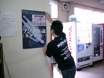 nakazawa1