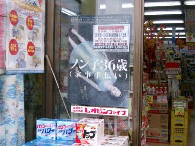 nakazawa2