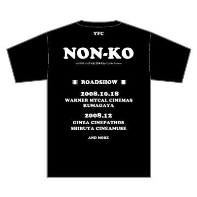 nonkot2
