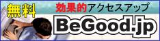 BeGood(M)