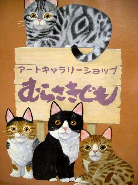 猫グッズがいっぱい♪