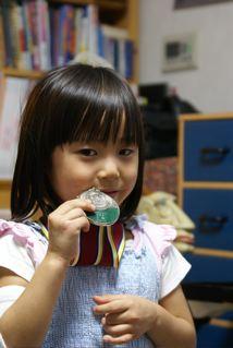 美晴 メダル