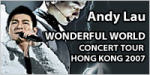 In Association with YesAsia.com