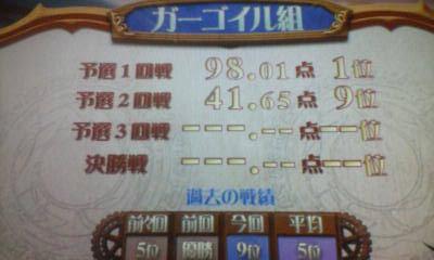 20080827152001.jpg