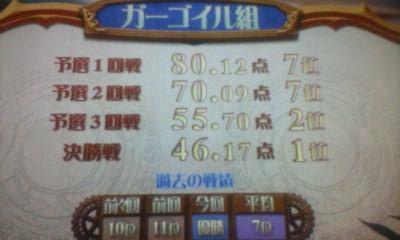 20080828180032.jpg