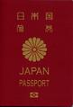 81px-JapanpassportNew10y.png